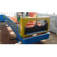 Wholesale Steel Tile  Roofing Wall Roof Tile Making Machine Hydraulic Cutting Type 16 Rows from china suppliers