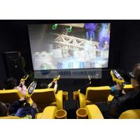 Wholesale Virtual Reality 7D Movie Theater With Infrared Control Gun Shooting Games from china suppliers
