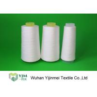 Wholesale 2/40s Raw White Yarn In 100% Virgin Bright Sinopec Yizheng Fiber AAA Grade from china suppliers