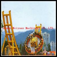 China Amusement Park Equipment Thrilling Rides UFO Flying  Large Outdoor Playground For Sale on sale
