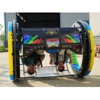 Wholesale 2P Capacity Amusement Park Thrill Rides Swing Happy Car With 48v 20Ah Battery from china suppliers
