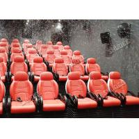 Wholesale Customizable Virtual Wonder 5D Cinema Seats Low Energy Consumption For Amusement Park from china suppliers