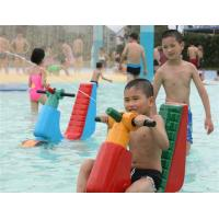 Wholesale Safety Commercial Aqua Playground Equipment For Children , Water Gun For Kids Play from china suppliers