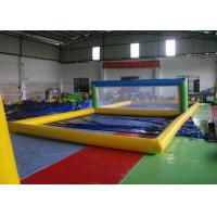 Wholesale Funny Inflatable Water Toys , Commercial Inflatable Water Sport Toys from china suppliers