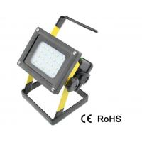 Buy cheap Outdoor Rechargeable LED Flood Light Project Lamp , 20W Rechargeable Led from wholesalers