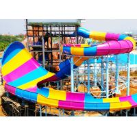 Wholesale Custom Mix Color Adult 1080 riders High Speed Slide from china suppliers