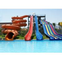 Wholesale Kids / Adult Aqua Park Water Slide Interactive Customized Water Toys from china suppliers