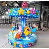 Wholesale Safety Fairground Carousel Horses  , Indoor Amusement Park Rides Mini 6 Seats from china suppliers