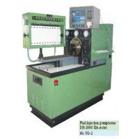 Wholesale Fuel injection pump tester DB2000-IIA Series from china suppliers