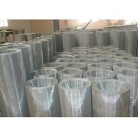 Wholesale Stainleee Steel Woven Square Wire Mesh , Square Mesh with 2 Mesh - 635 Mesh from china suppliers