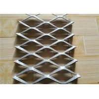 Wholesale Stainless Steel Expanded Metal Mesh For Car Grille , Expanded Steel Mesh Sheets from china suppliers