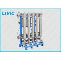 Wholesale Ten Bar Tubular Filter MF Series 20 - 3000 Micron For Process Water Treatment from china suppliers
