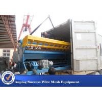 Wholesale Brick Force Fence Welding Machine / Wire Netting Machine For Building Material from china suppliers