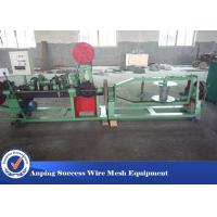 China 40kg/H Fence Panel Machine , Wire Mesh Equipment For Military Field / Prisons on sale