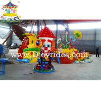 Wholesale kiddie rides amusement machine from china suppliers