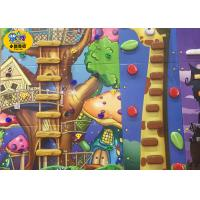 Wholesale Wholesale price eco-friendly plastic 7*5 secure kids climbing wall from china suppliers