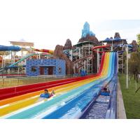 Wholesale Adult Competition Tornado Water Slide / Water Play Equipment from china suppliers