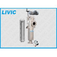 Wholesale High Viscosity Automatic Self Cleaning Water Filters For Coatings / FCC Slurry Filtration from china suppliers