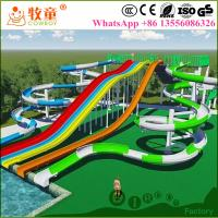 Buy cheap 7 m Platform Height Fiberglass Swimming Pool Slides from wholesalers