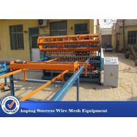 Wholesale Green Vinyl Coated Hexagonal Wire Netting Machine High Efficiency 2.5m Width from china suppliers
