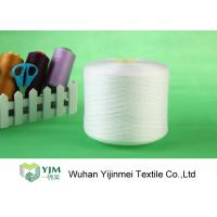 Wholesale Ring Spun Polyester Twisted Yarn , 100% Polyester Yarn 40s/2 Low Shrinkage from china suppliers