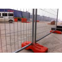 Wholesale Easy Setup Temporary Fence Panels Portable Security Fence For Commercial from china suppliers