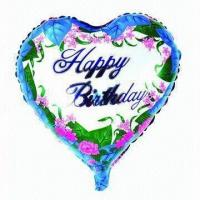 Wholesale 18-inch Printed Balloon for Parties, Wedding, Advertising, Promotions or Gifts from china suppliers