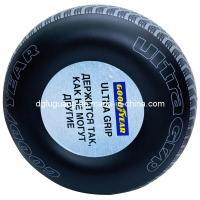 Wholesale Inflatable Tire (FGR-018) from china suppliers