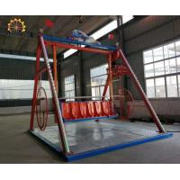 Wholesale 220v / 380v Voltage Kids Amusement Ride Happy Swing Ride 12 Passengers from china suppliers