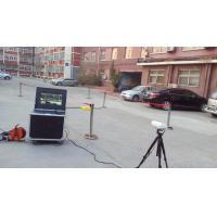 China Car Surveillance Equipment System for Threats / contraband Beneath Vehicle on sale