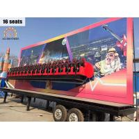 Wholesale 16 Seat Portable Amusement Rides , Wave Miami Scary Amusement Park Rides from china suppliers