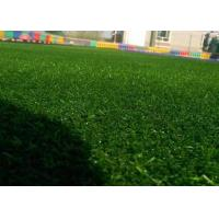 Wholesale 60 mm Yarn Height Fibrillated Sports Artificial Grass Easy To Install from china suppliers