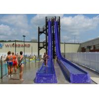 High Speed Rainbow Water Slide For 360 Riders Per Hour / Water Play Equipment for sale