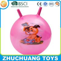 China cheap decal bouncy hopper inflatable toys for kids on sale