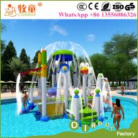 Wholesale 3D designs children water playground fiberglass aquatic park equipment price from china suppliers