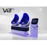 Wholesale Interactive VR Cabin 360 Degree Rotating 9d VRVirtual Reality Cinema with Touch Screen from china suppliers