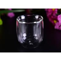 Wholesale Popular 3 Oz Heat Resistant Double Wall Borosilicate Glass Drinkingware Hand Blown from china suppliers