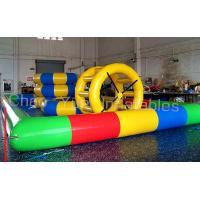 Guangzhou Chao Yue Inflatables Co.,Ltd