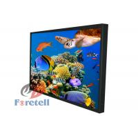 China Samsung Lfd Display LCD Video Wall System With Matrix Processor Long Lifetime on sale