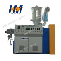China 2000kg PVC Extruder Machine High Performance Stable Smooth Running on sale