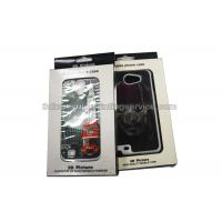 Wholesale Phone Case Stickers 3D Lenticular Stickers Custom For Decoration from china suppliers