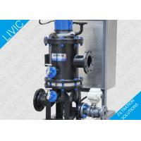 Wholesale Customized Automatic Backwash Water Filters With Protect Nozzles / Pumps from china suppliers