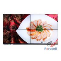 """Buy cheap 55"""" narrow bezel business 4k video wall FHD 2160P Large Interactive Display from wholesalers"""