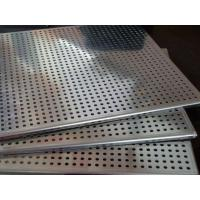 Wholesale Decorative Perforated Sheet Metal Winding Resistant For Sound Insulation from china suppliers