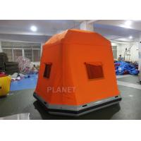 Quality Camping Inflatable Floating Water Tent / Blow UP Shoal Raft Tent for sale