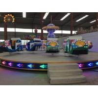 Wholesale 5000 KG Crazy Dance Ride 3 - 5 Rpm Speed , Amazing Amusement Park Rides from china suppliers