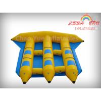 Wholesale Commercial Grade Floating Inflatable Fly Fish Boat for water sports from china suppliers