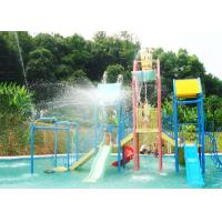 Buy cheap Construction Play House Fiberglass Water Park Equipment from wholesalers