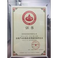 Guangdong Grand Fan Group Co., Ltd. Certifications