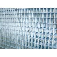Quality High Strength Welded Wire Mesh Panels Galvanized Iron Wire For agriculture for sale